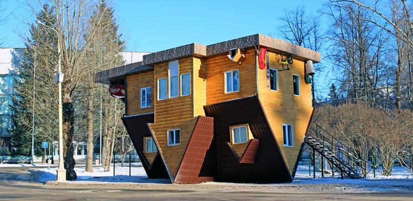 De bijzonderste huizen die je ooit hebt gezien solvari - De gevels van de huizen ...